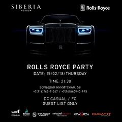 Закрытая вечеринка Rolls Royce Party